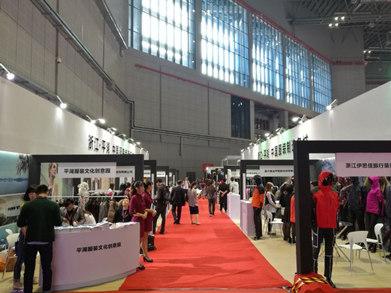 中国国际服装服饰博览会2016(CHIC秋季)平湖服装产业专访