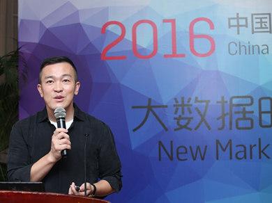 虎门服交会丨2016中国童装产业高峰论坛虎门召开