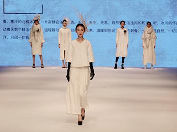 第二届中国(深圳)国际时装节落幕 三大看点精彩回顾