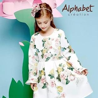 爱法贝Alphabet&U-JAR拾·光年|2017 S/S Fashion Show