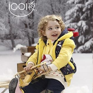 1001夜童装丨专注儿童成长 温州首家品牌体验店落户市区欧洲城