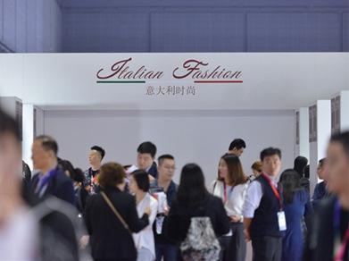 一览时尚之都的魅力——意大利展团