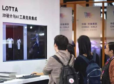 3D虚拟技术下的新零售商业模式变革