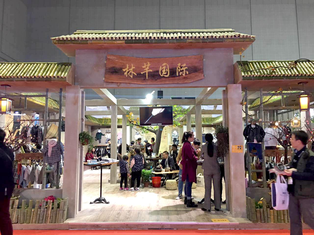"""""""中国儿童棉麻艺术家""""——林芊国际闪亮CHIC2017"""