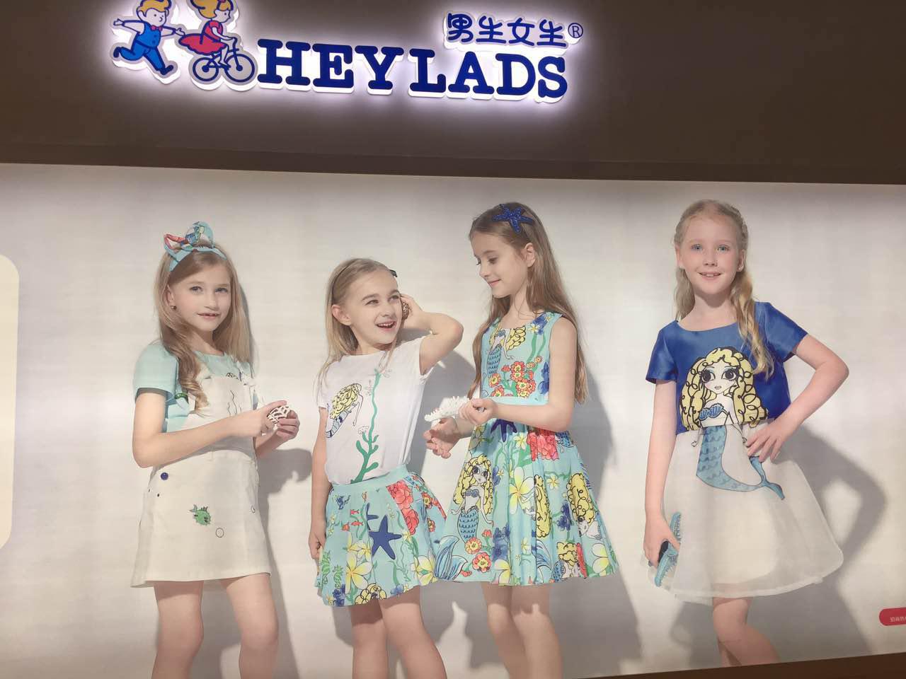 """""""Hey Lads 男生女生""""童装相约CHIC2017:提升企业核心竞争力 多渠道拓宽促发展"""