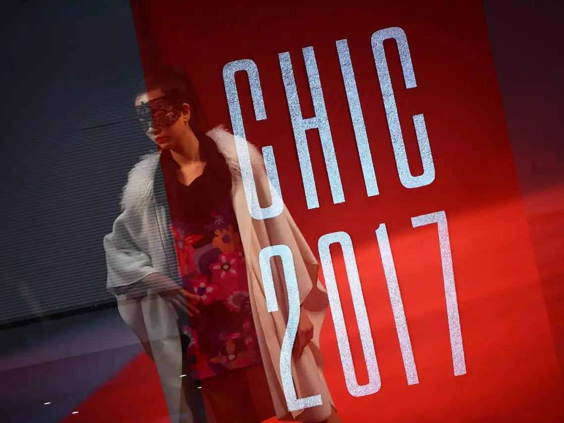 CHIC2017(春季)落幕 一场关于创新与梦想的发酵刚刚开始……