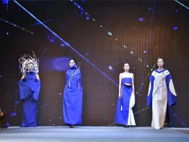 2017年大学生时尚周开幕式暨五校大学生优秀作品联展