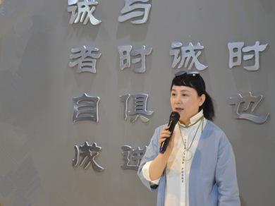 专访第一届PAA&汉笙art时装画效果图展宋喜岷女士