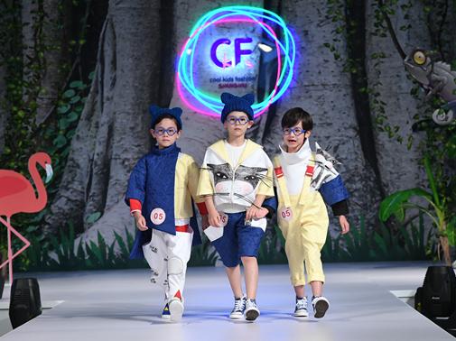 时尚童装带动童装消费升级,2017 Cool Kids Fashion上海即将开展