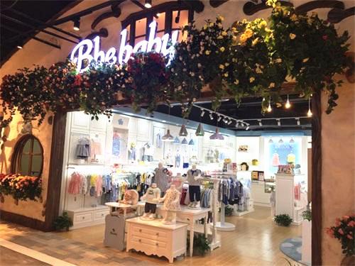 宝贝儿股份将携旗下品牌集体亮相2017CBME孕婴童展、童装展
