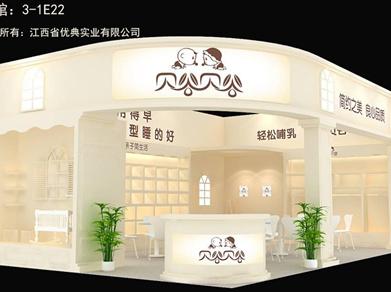 2017第十七届CBME中国孕婴童展,贝谷贝谷与您携手同行!