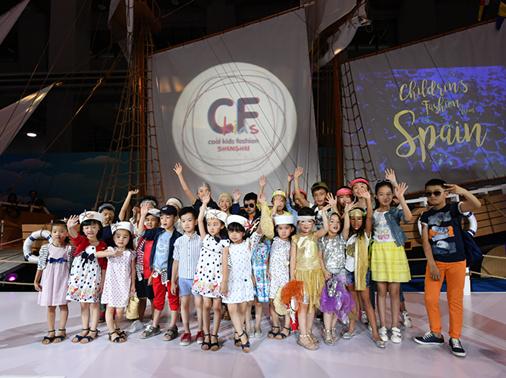 2017 Cool Kids Fashion 上海时尚童装展今日开幕