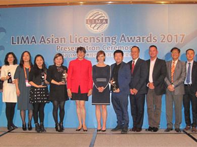 全球授权展·中国站与LIMA共同启动中国授权业大奖