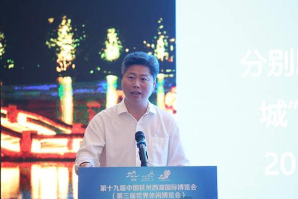 第十九届西湖博览会、第十八届中国国际丝绸博览会新闻发布会在上海召开