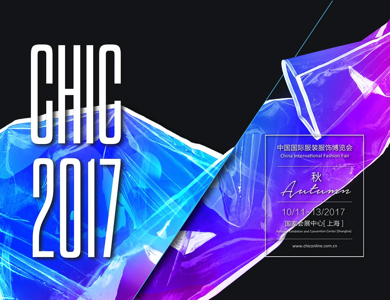 CHIC2017秋季