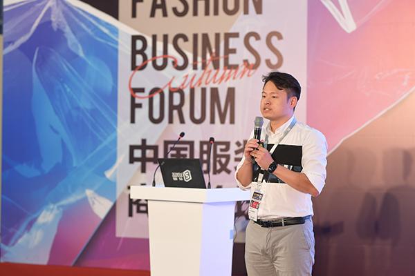 """CHIC2017富力·环贸港专场论坛:""""亿订""""时尚品牌孵化与数据化运营"""