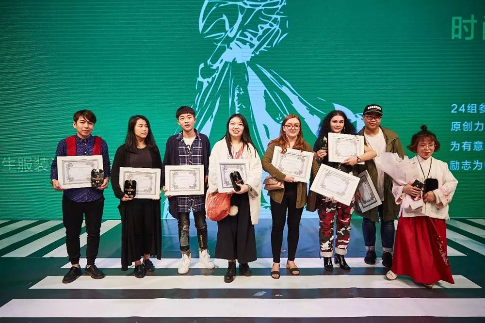 中国国际(宁波)青年大学生服装设计大赛决赛结果揭晓