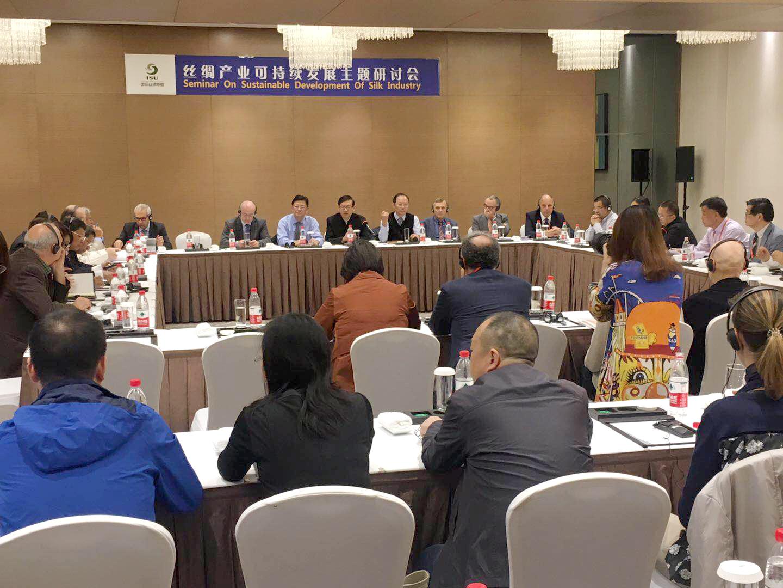 丝绸产业可持续发展主题研讨会成功举办!