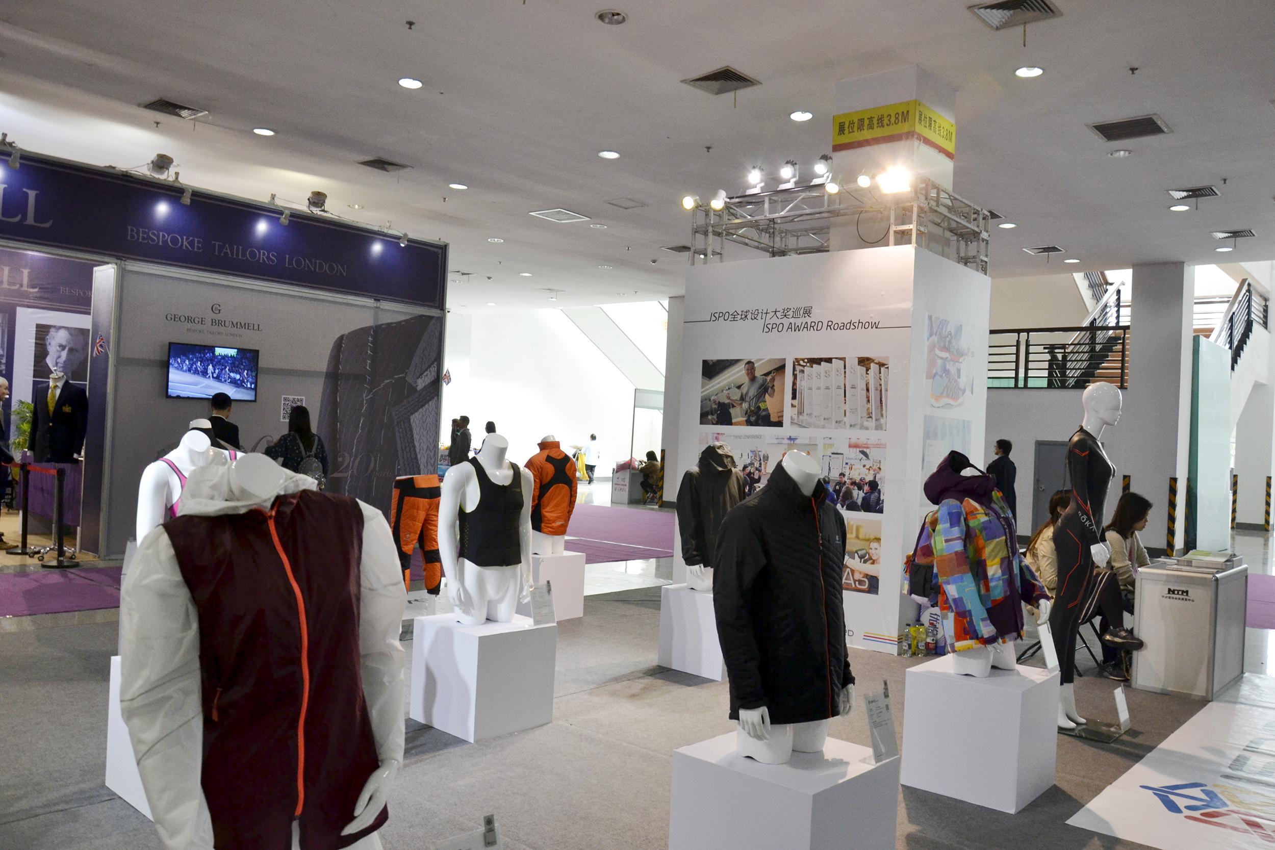 ISPO全球设计大奖巡展ISPO AWARD Roadshow亮相宁波国际服装节,还不快来大饱眼福?