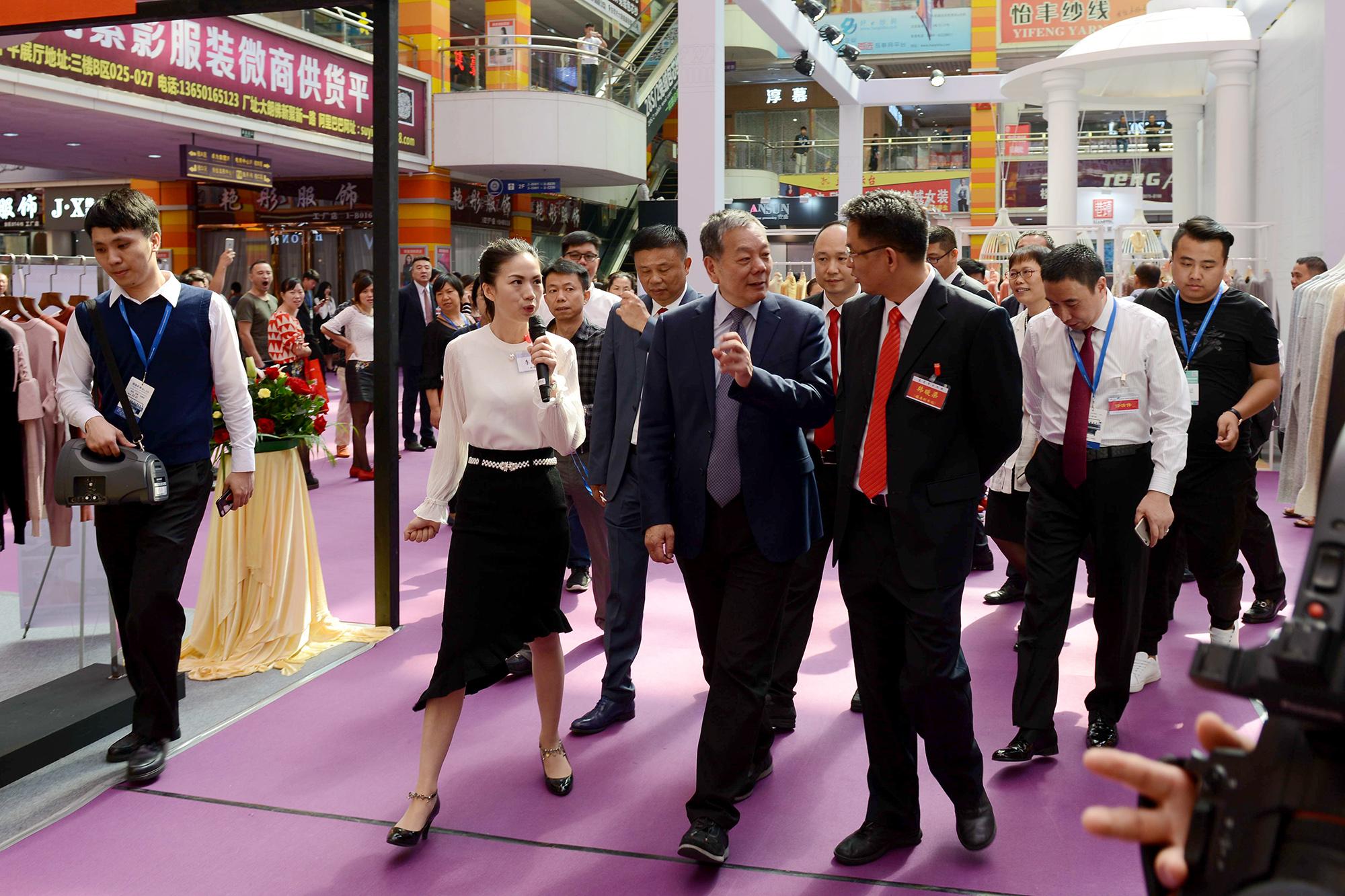 第十六届中国(大朗)国际毛织产品交易会开幕 领导莅临巡馆