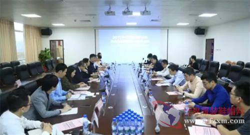 产业集群转型升级协同创新联盟圆桌会议在虎门召开
