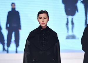 """第18届""""虎门杯""""国际青年设计(女装)大赛决赛获奖名单"""