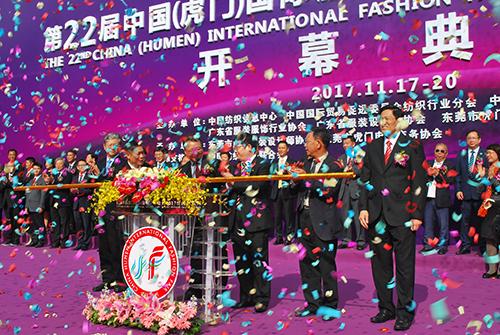 第22届中国(虎门)国际服装交易会炫目登场!
