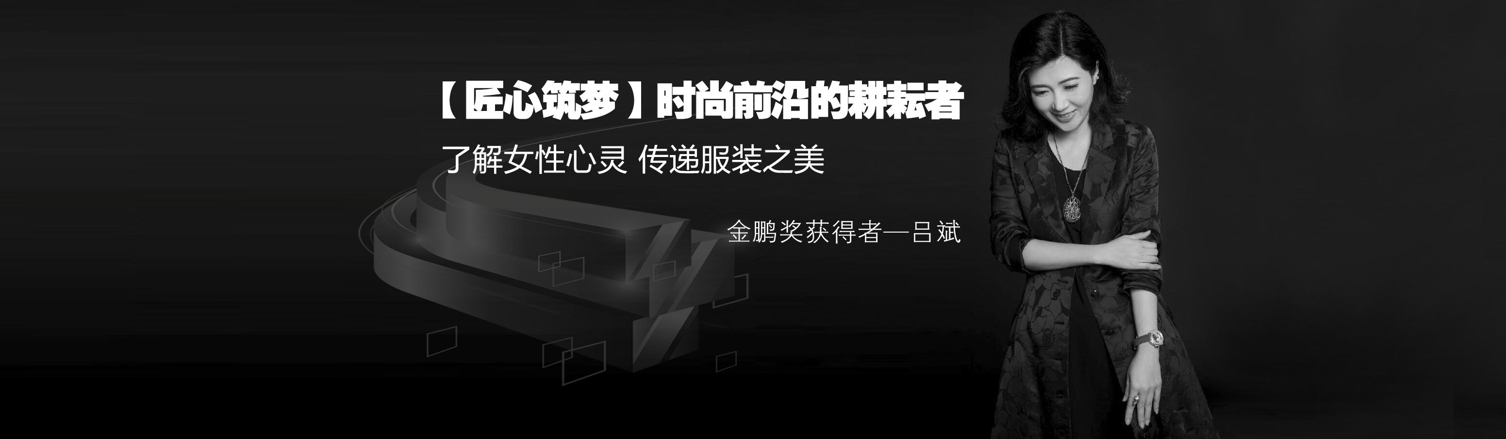 金鹏奖获得者    吕斌