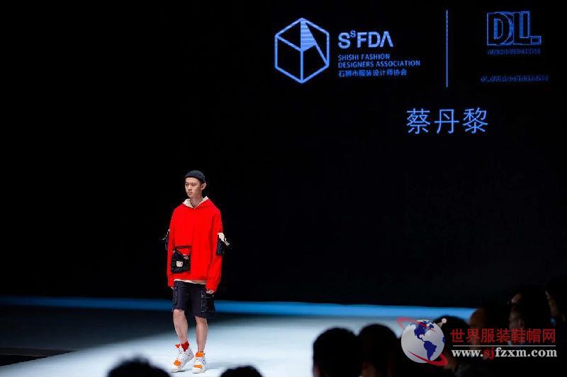 我在现场丨石狮市服装设计师协会联合发布会 新锐设计师展示服饰风采