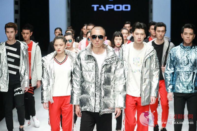 记者来报丨石狮国际时装周踏普时尚运动品牌发布会 时尚舒适与美的完美融合