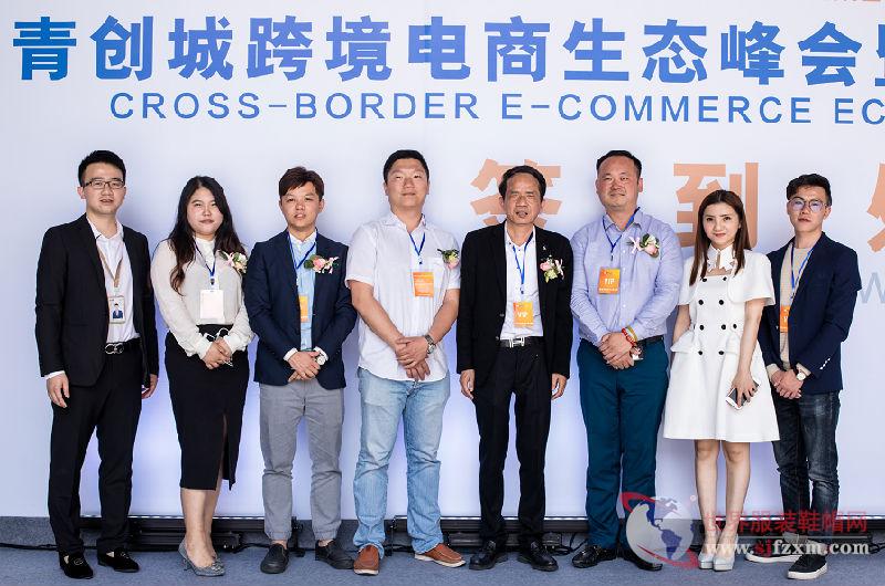 石狮青创城举办2018跨境电商峰会 打造跨境电商完整产业链