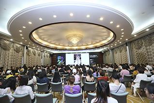 2018时尚深圳展丨DAY1:直击高峰论坛现场