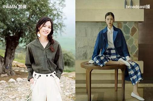 新长征·新时尚 于都时尚联合发布会(茵曼×broadcast播)