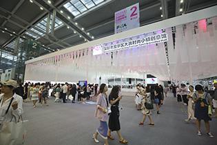 2018时尚深圳展|无时尚不大浪,这个创意馆颠覆你的想象