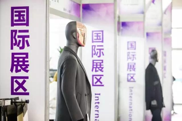 智造新时代 创新迎未来丨第二十二届宁波国际服装节10月启幕