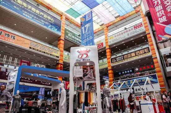 第十六届中国(大朗)国际毛织产品交易会内景