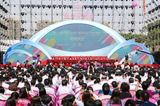 第十六届中国(大朗)国际毛织产品交易会外景