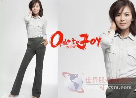 Liu Tao Ode To Joy