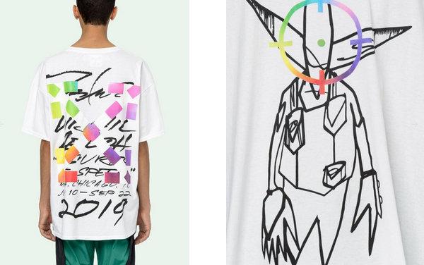 Off-White X Futura New Joint Alien T-Shirt Open Preorder, Rainbow ...
